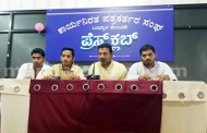 Bantwal: U T Khader Fans' Club to Hold Blood Donation Camp on Oct 11