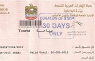 UAE Tourist Visa: Get refunds in your debit or credit card