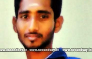Mangaluru: Family decides donate vital organs of brain dead youth