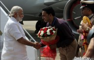 PM Modi Lands in Mangalore International Airport on The Way to Kasargod