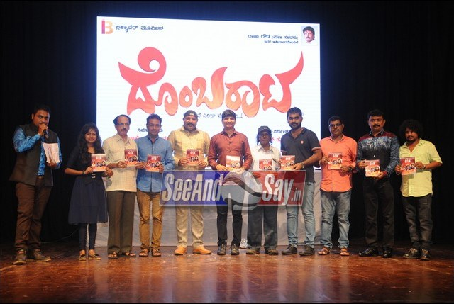 'Dombarata' Tulu Movie Music Released In A Grand Way