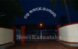 District jail raided, mobile phones seized