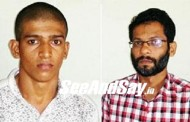 Two Arrested For Drawing Money From Woman's ATM Card