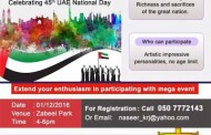 KSCC to celebrate UAE national Day under the theme