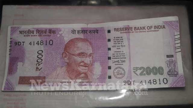 Photocopy notes of Rs 2000 denomination rule in Vittal