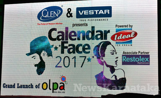 Calender_face_2017-37