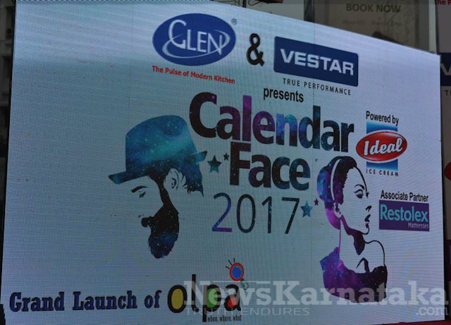 Calender_face_2017-4
