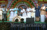 World Tulu Fest 'Tuluvere Ayano' kicked off with colorful procession