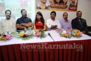 Ashem Zalem Kashem' Konkani-Tulu Movie trailer and audio released in Dubai