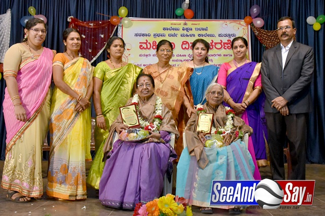 Puttur: First Lady Doctor and Teacher in the Taluk honored on Women's Day