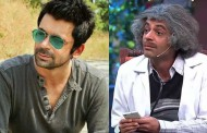 Comedy sensation Dr Mashoor Gulati aka Sunil Grover to enthrall Mangaluru on March 19