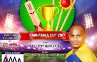 Cricketer Jayasuriya to grace Karnataka Cup on April 17