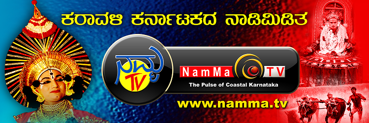 NAMMA TV EVENTS & PRODUCTION reaches greater heights .